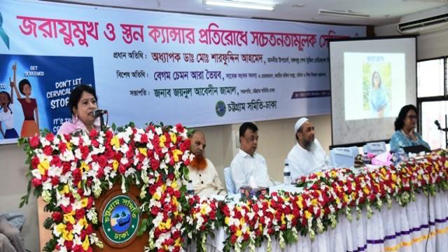 চট্টগ্রাম সমিতি-ঢাকা'র উদ্যোগে অনুষ্ঠিত হলো মহিলা লুডু প্রতিযোগিতা
